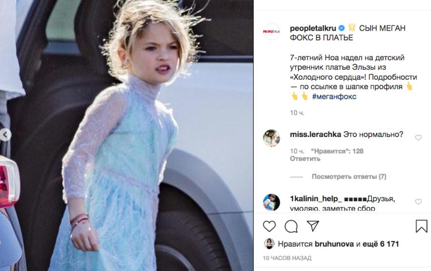 Семилетний Ноа, сын Меган Фокс и Брайана Остина Грина. Фото скриншот Instagram