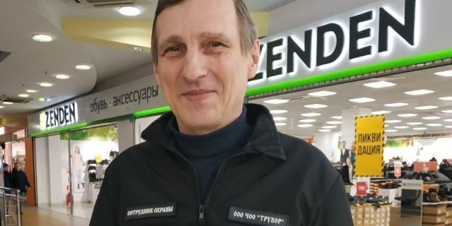 Валерий, 58 лет, охранник.
