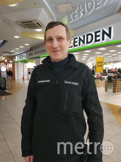 """Валерий, 58 лет, охранник. Фото Наталья Сидоровская, """"Metro"""""""