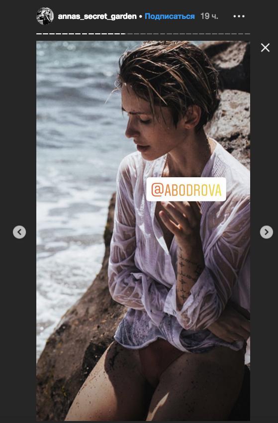 Анна Семак. Фото Скриншот Instagram: @annas_secret_garden