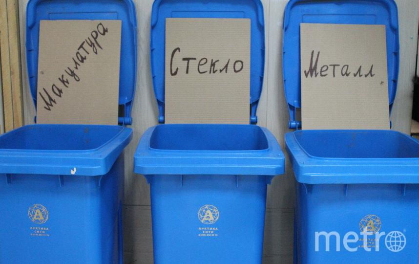 Форум поддержали и владельцы различных мусороперерабатывающих и утилизирующих предприятий.