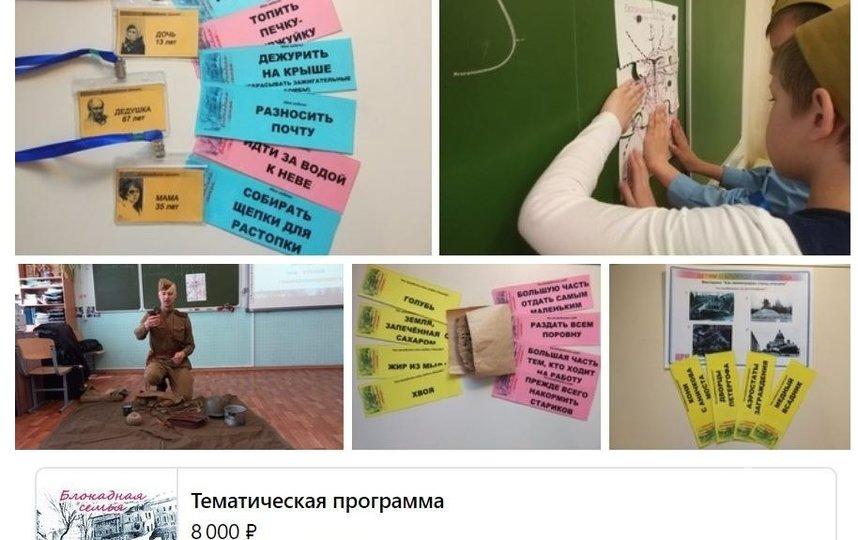 Скриншоты сообщества. Фото kreativ_roditel, vk.com