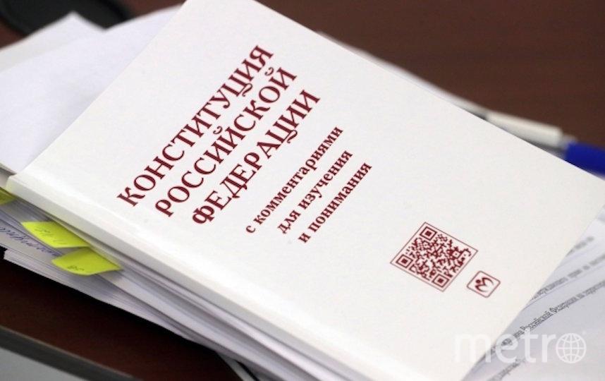 400 поправок пришло в рабочую группу по изменению Конституции и ещё 138 – в Государственную думу. Фото РИА Новости