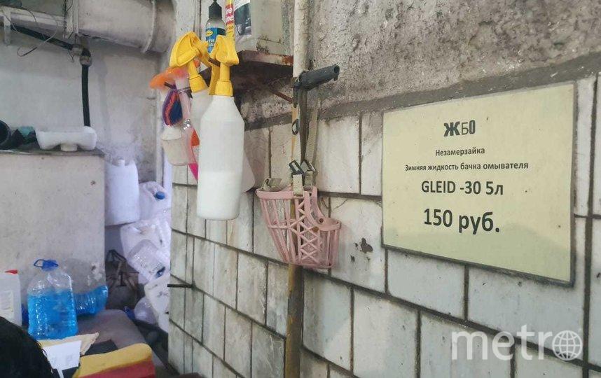 """Фото ГУВД города. Фото """"Metro"""""""