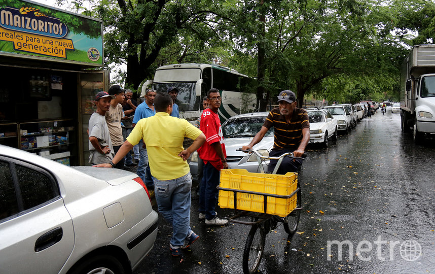 Маракай, Венесуэла. Фото Getty