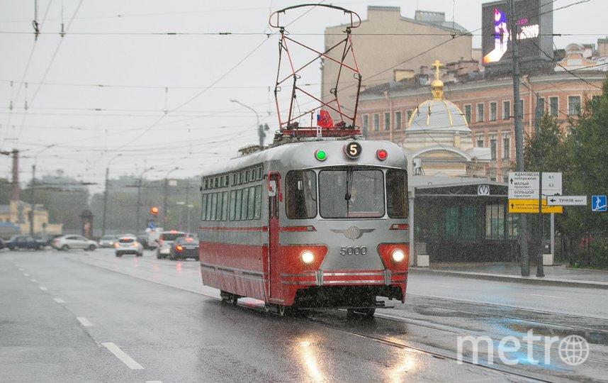 "Трамвай ""Стиляга"". Фото СПб ГУП «Горэлектротранс», ""Metro"""