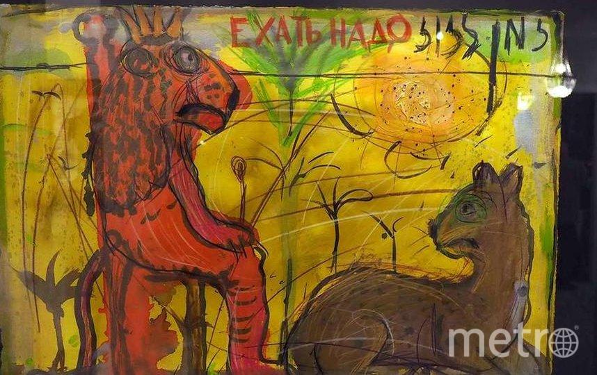 "Работы из проекта ""Потоп"". Фото ponaehali.spb.ru и instagram.com/ottepel.gallery, ""Metro"""