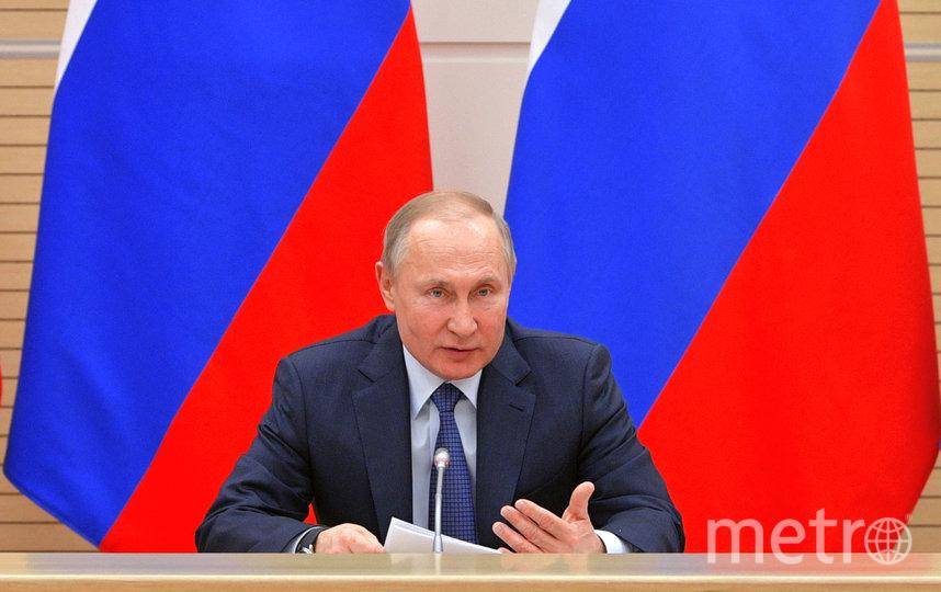 Владимир Путин на совещании рабочей группы по поправкам в Конституцию. Фото AFP