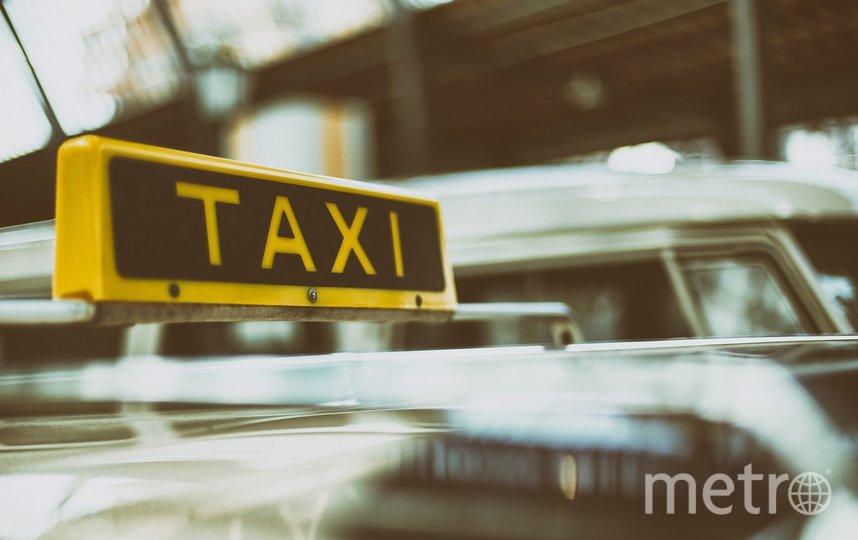 Водитель выкинула вещи пассажирки из автомобиля. Фото Pixabay