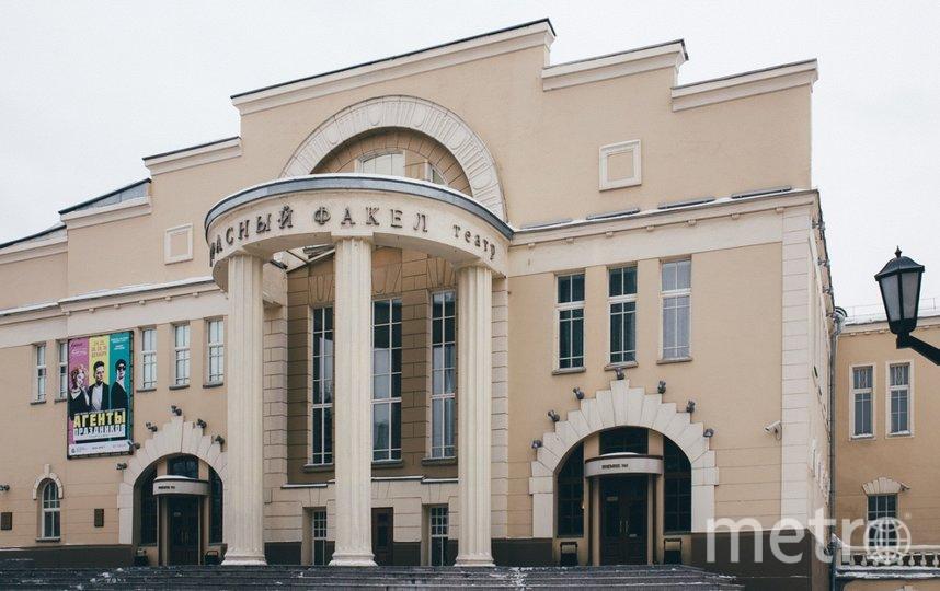 Зданию театра 100 лет исполнилось в 2014 году.