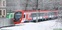 В московском электропоезде