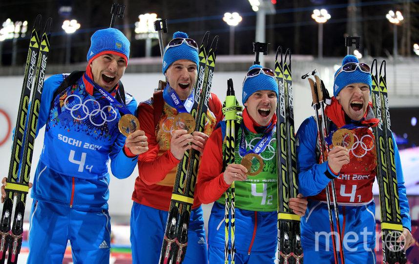 Устюгов на Олимпиаде. Фото Getty