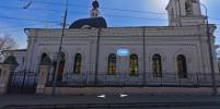 В Москве мужчина с ножом напал на прихожан церкви