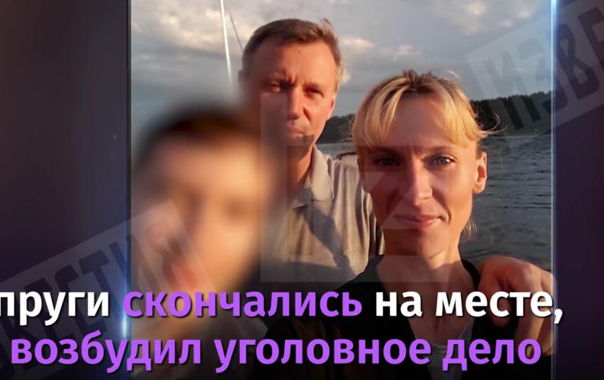 Расстрелявший семью в Калининграде мужчина оставил записку. Фото скриншот видео www.iz.ru
