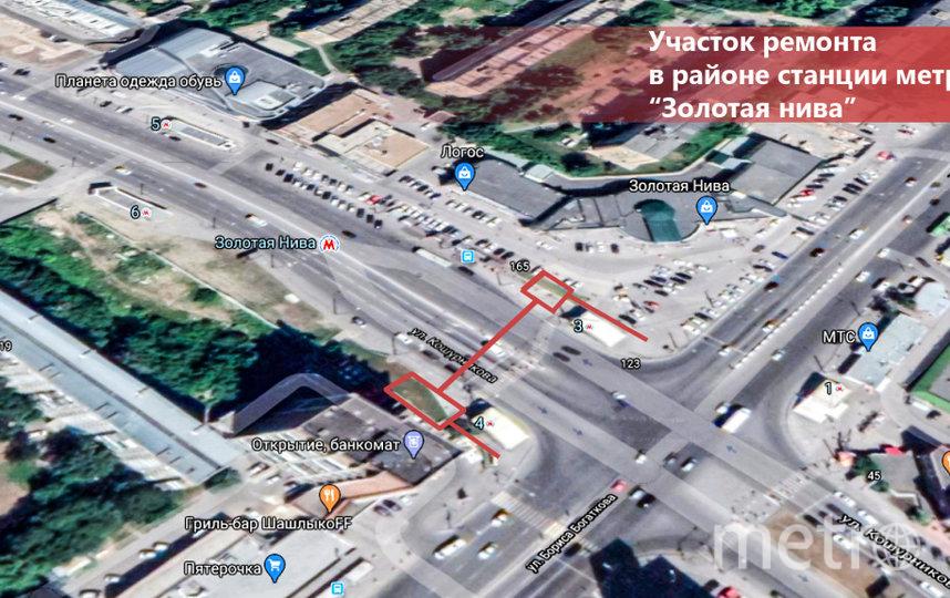 70-метровый отрезок теплотрассы пройдет на глубине три метра, над вестибюлем станции метро «Золотая Нива» и под проезжей частью на улице Кошурникова. Специалисты отмечают, что пока в Новосибирске не строили коммуникаций в подобных местах.