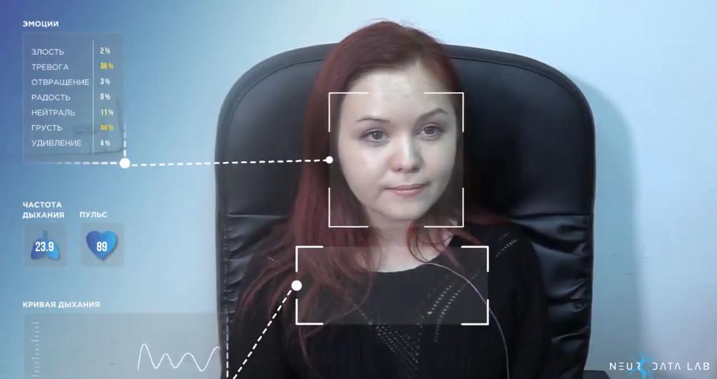 """Так выглядит алгоритм на экране компьютера. Фото скриншот видео neurodatalab.com, """"Metro"""""""
