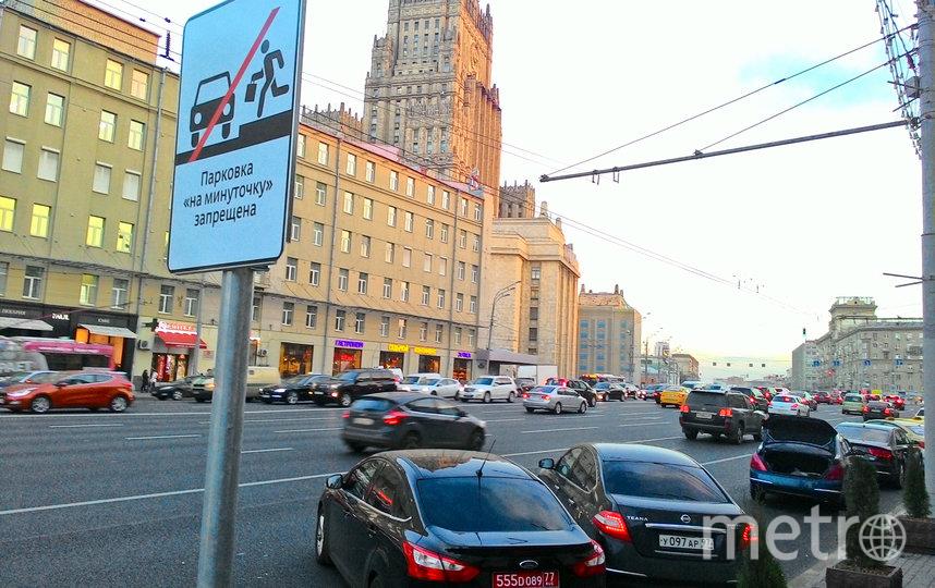 В Москве парковка стала платной ещё на 80 улицах. Фото Василий Кузьмичёнок