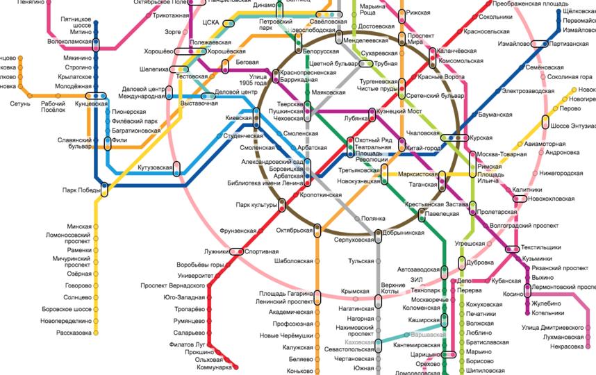 Жёлтые ветки метро в Москве соединят. Фото скриншот yandex.ru/metro/moscow