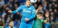 Футболист Кокорин официально перешёл в