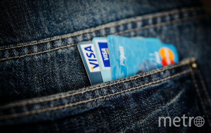Visa разрешит снимать деньги на кассах заправок и аптек в России. Фото Pixabay