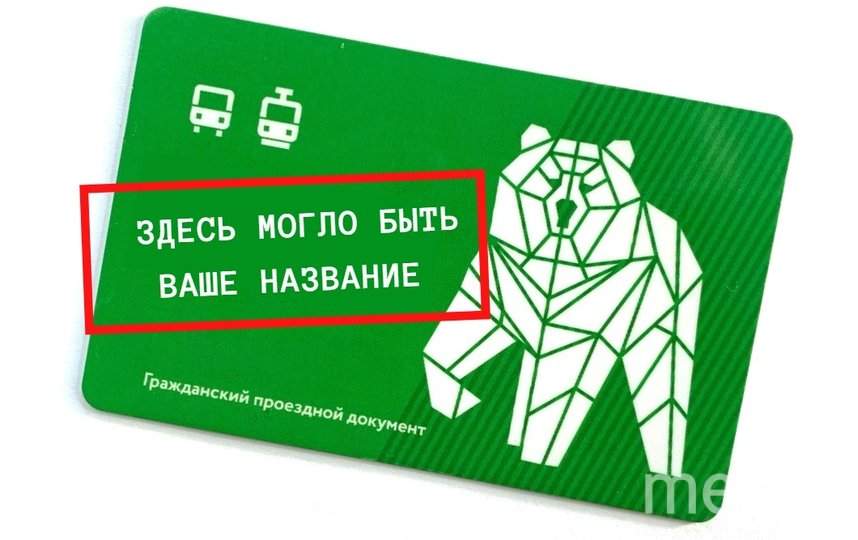 Скриншот www.gorodperm.ru.