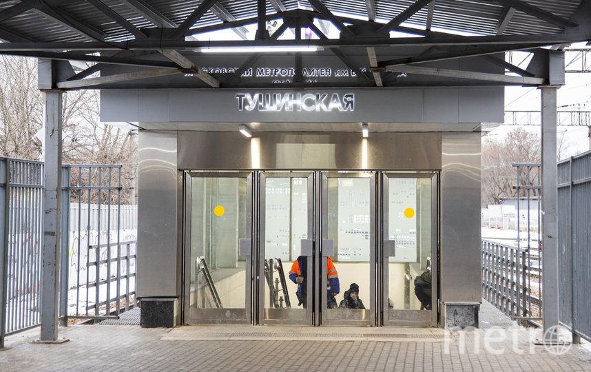 """Станцию метро """"Тушинская"""" интегрировали с МЦД-2. Фото предоставлено Департаментом транспорта, """"Metro"""""""