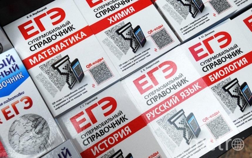 Пробные ЕГЭ для родителей будут проходить до 2 марта. Фото РИА Новости