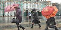 Рекорд погоды в Петербурге в среду стал четвёртым в феврале