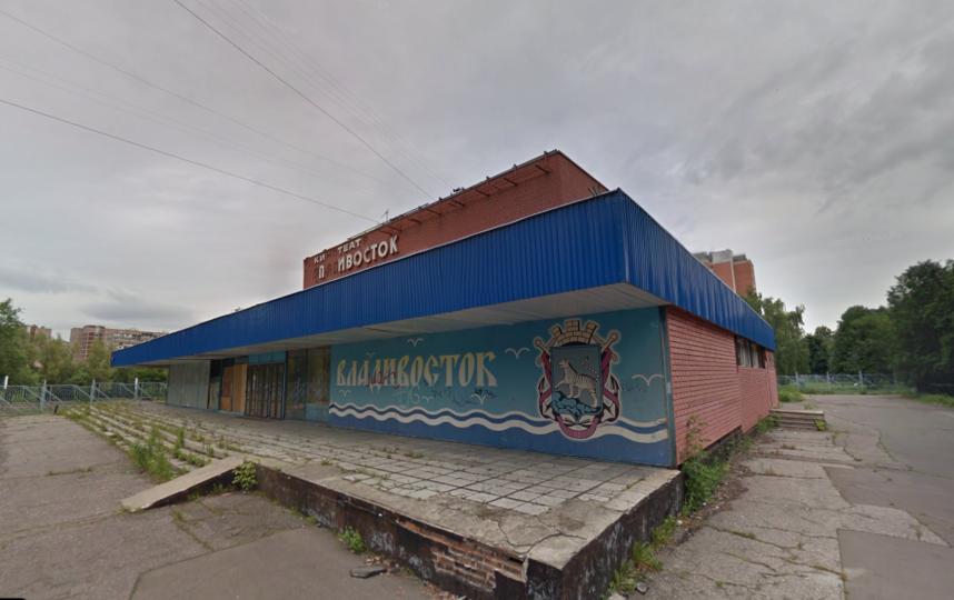 Так здание выглядело до начала работ. Фото скриншот google.com/maps