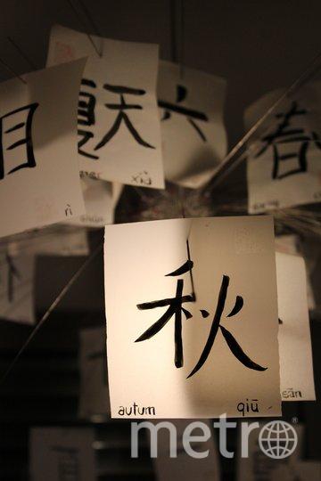С 2011 года тысячи китайских школ вновь вводят каллиграфию. Фото pixabey