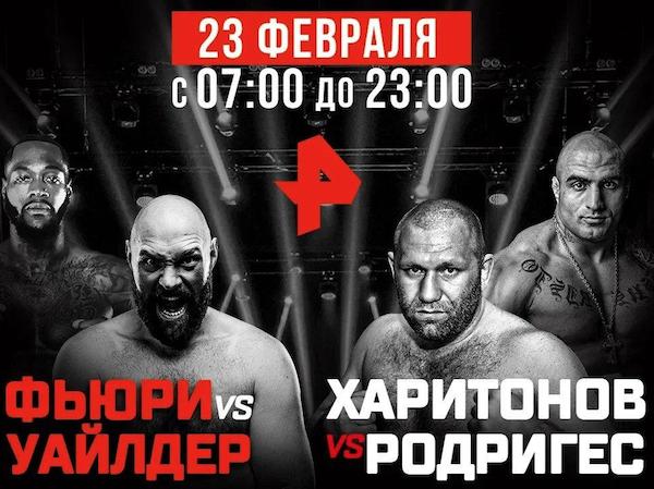 Вечером 23 февраля в Белоруссии состоится зрелищный бой за звание чемпиона мира в супертяжелой весовой категории по версии WTKF. Фото пресс-служба РЕН-ТВ.