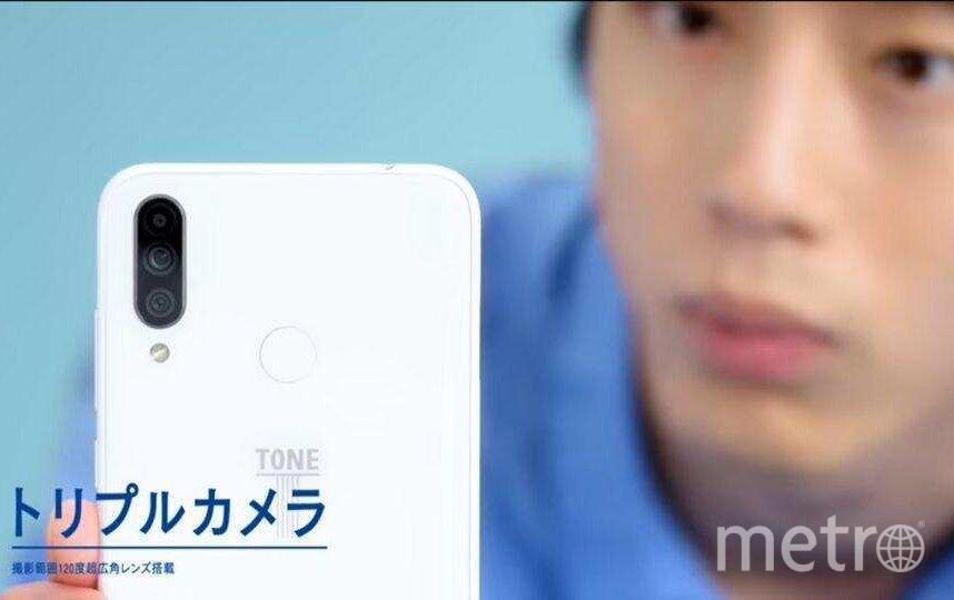 Причиной внедрения этой функции в Tone Mobile является защита детей и подростков.