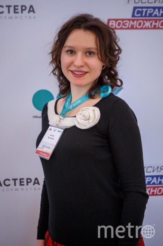 Анна Кунина. Фото Предоставлено организаторами