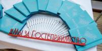 В Сочи хотят развивать бёрдвотчинг, а в Ростове – велотранспорт