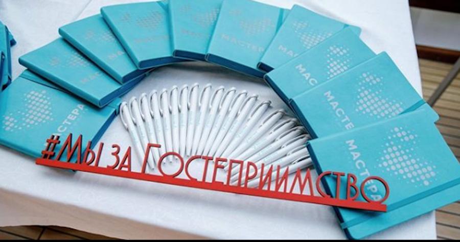 """Конкурс """"Мастера гостеприимства"""" прошёл в Адлере. Фото https://www.instagram.com/welcomecupru/?hl=ru"""