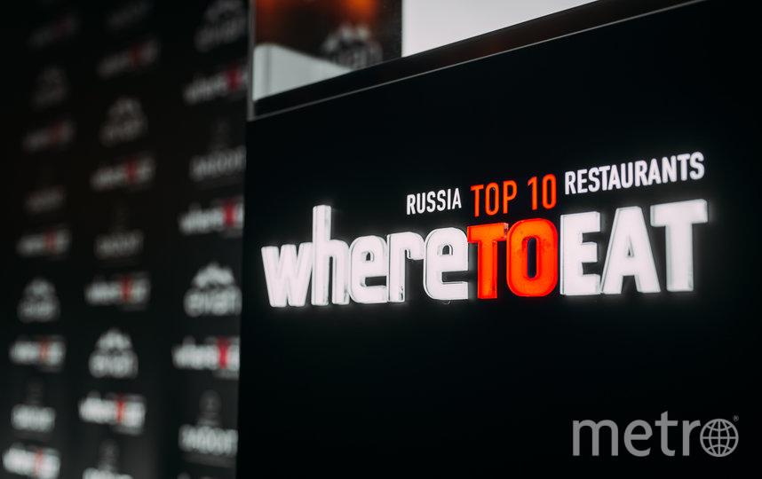 В Москве в конференц-зале Grand Ballroom состоялась церемония вручения наград общенациональной ресторанной премии WHERETOEAT RUSSIA. Фото Предоставлено организаторами