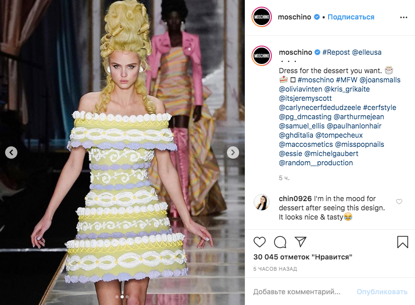 Показ Moschino в Милане. Фото скриншот https://www.instagram.com/moschino/?hl=ru