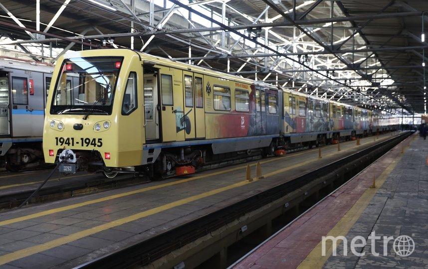 """Поезд """"Путь к Победе"""". Фото предоставлено метрополитеном , """"Metro"""""""