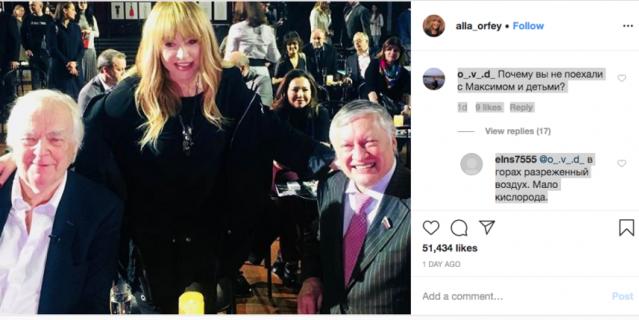 Алла Пугачева встретилась с легендарными шахматистами.