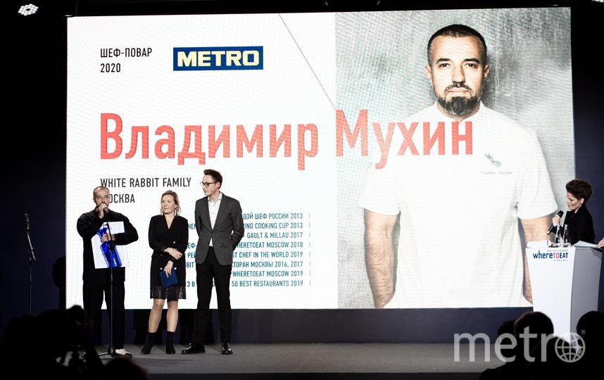 Владимир Мухин назван лучшим шеф-поваром года. Фото Предоставлено организаторами