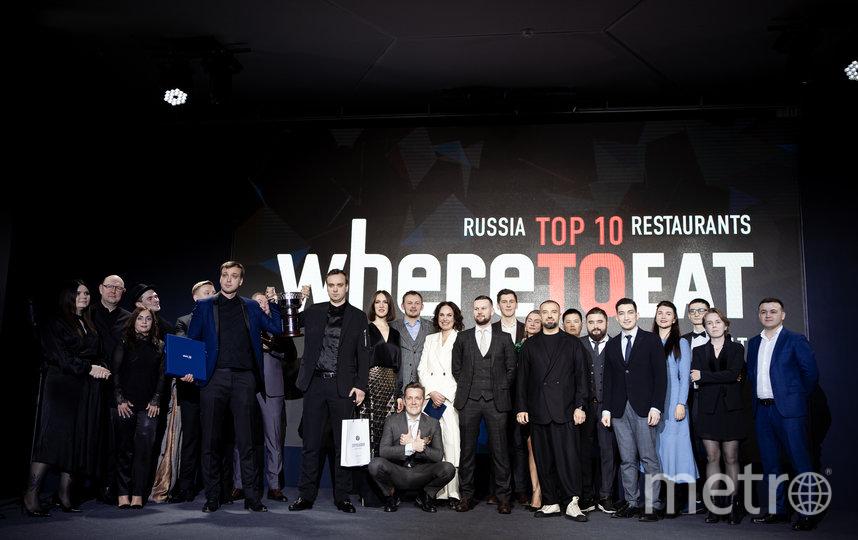 Церемония вручения премии WHERETOEAT RUSSIA. Фото Предоставлено организаторами
