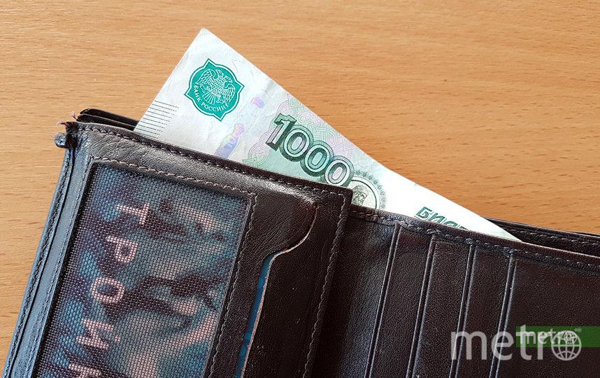 Члены религиозной группы так и не вернули сумму в размере одного миллиона рублей. Фото Василий Кузьмичёнок