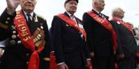 Ко Дню Победы столичные ветераны получат от города от 10 до 25 тыс рублей