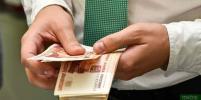Подделали даже рубль: в России возросло количество фальшивых денег