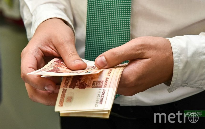 В России стало больше поддельных денег. Фото Василий Кузьмичёнок