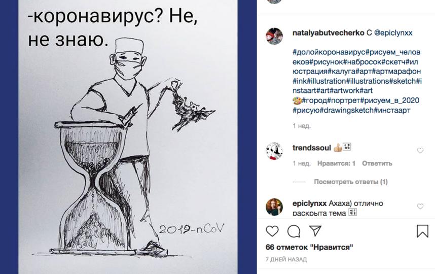 Работы художников. Фото Скриншот Instagram: @natalyabutvecherko