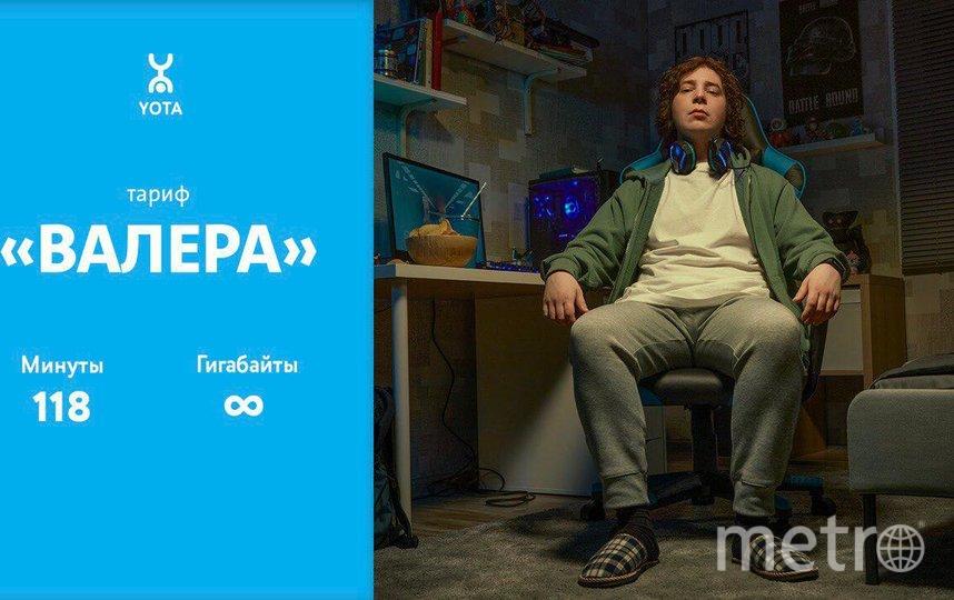 Новая рекламная кампания #хозяинтарифа от Yota.