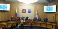 Видео, как на заседании правительства Ленобласти делают зарядку, появилось в Сети
