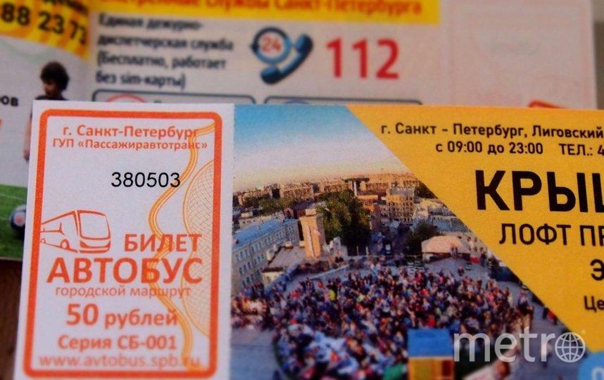 Фото пресс-службы СПб ГУП «Пассажиравтотранс».