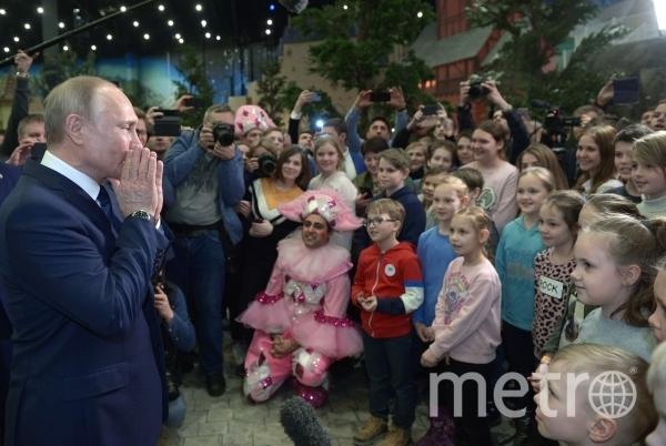 Во время визита президент РФ встретился с юными посетителями парка. Фото РИА Новости